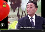 20170709北京台养生堂:唐祖宣讲老中医调中国式养生粥