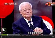 20170707北京养生堂:张震讲老中医大师教你益寿