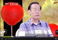 20170708养生堂视频:石学敏讲小招巧养生
