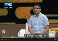 20170710饮食养生汇:刘世刚讲饮茶有方保健康