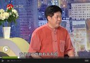 20170709江苏卫视万家灯火:陈明讲千古名方补肺气