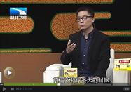 20170709湖北卫视饮食养生汇:张晓鹏讲肾结石治疗良策