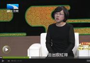 20170707饮食养生汇视频:陈雪讲夏季清凉装PK包裹装