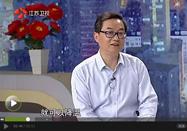 20170712万家灯火养生:吴超讲发烧降温科学之道