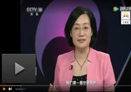 20170701中央10套健康之路:符德玉讲夏季药膳(五)