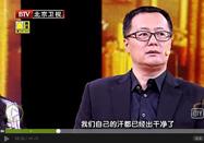 20170711北京电视台养生堂:姚卫海讲晕倒是一种疾病