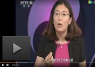 20170702健康之路视频:沈晨讲夏季药膳(六)