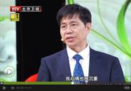 20170703北京台养生堂:万经海讲恶性肿瘤患者的涅槃重生