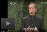 20170712央视健康之路:刘大新讲找对病根治咽炎