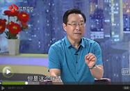 """20170713万家灯火节目:葛恒清讲被人忽视的""""颈""""报"""