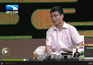 20170712湖北卫视饮食养生汇:边永君讲敷贴疗法抓住时机