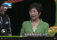 """20170703饮食养生汇全集:韦云讲远离肥胖""""享瘦""""健康"""