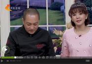 20170709家政女皇菜谱:郝振江讲秘制配方麻花配羊肉串