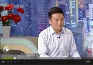 20170717万家灯火视频:沈卫星讲丑拒皮肤病