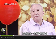 20170715北京电视台养生堂:余瀛鳌讲吃大枣的正确姿势