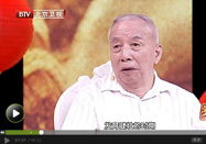 20170716北京养生堂:余瀛鳌讲宝葫芦里的养脑秘笈