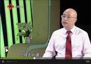 20170718万家灯火:徐顺福讲胃癌前期竟是长期消化不良