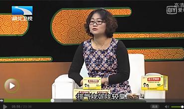 20170723饮食养生汇栏目:韩海啸讲专业秒杀胃胀气