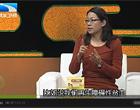 20170722饮食养生汇:丁晓庆讲什么是老年性贫血