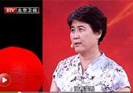 20170721btv养生堂:何青讲夏日老年高血压预警