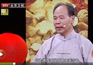 20170720北京养生堂视频全集:王国宝讲健康长寿经(下)