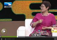 20170720饮食养生汇视频节目:何丽讲白色食物中养生专场