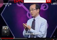 20170718中央十台健康之路:王宝玺讲击碎祛斑流言(下)