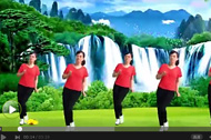 广场舞歌曲 心爱的姑娘舞步教学动作视频