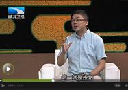 20170727湖北卫视饮食养生汇:刘世刚讲辛辣食物的利弊