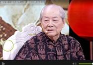20170729北京养生堂:周耀庭讲巧祛热邪先滋阴