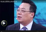 20170728北京电视台养生堂:郭剑明讲夏季别让身体闹水荒