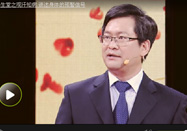 20170802养生堂视频全集:刘征堂讲观汗知病