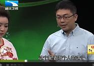 20170725饮食养生汇栏目:刘世刚讲知五味保平安之苦