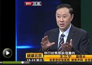 20170802健康北京视频节目 :王江宁讲小伤口大危机