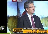20170726健康北京视频全集 :勇强讲脖子上的天气预报