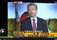 20170727BTV健康北京 :勇强讲脖子上的大暴雨