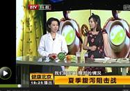 20170724健康北京2017 :王春琛讲夏季如何预防腹泻