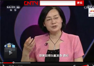 20170804cctv10健康之路:符德玉讲夏季药膳(五)