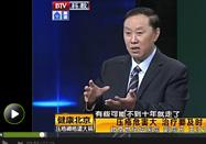 20170803BTV健康北京:王江宁讲压疮褥疮遗大祸