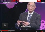 20170807健康之路全集:傅传刚讲明辨肠癌巧应对(上)