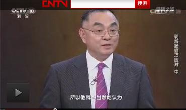 20170808央视健康之路:傅传刚讲明辨肠癌巧应对(中)