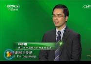 20170807cctv4中华医药视频:邱原刚讲心脑血管的症状