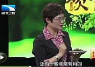 20170809饮食养生汇节目:何丽讲饕餮凉菜盛宴