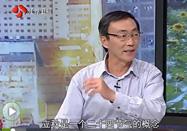 20170807万家灯火视频全集:王旭东讲抓住夏天的尾巴祛湿