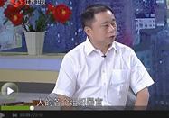 """20170808万家灯火视频栏目:王中林讲当头痛变成""""怪病"""""""