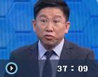20170811健康之路视频全集:李明喜讲怎么吃肾才好(上)