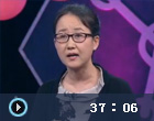 20170813中央十台健康之路:刘燕萍讲怎么吃肾才好(下)