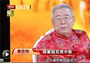 20170811北京卫视养生堂:姜良铎讲换季如何养生