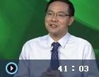 20170814中华医药视频:李军祥讲腹泻的原因有哪些