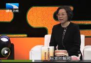 20170813饮食养生汇视频:罗冬青讲拿什么拯救蛀牙